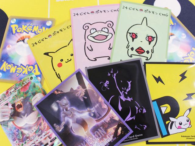 シールド デッキ ポケモン カード
