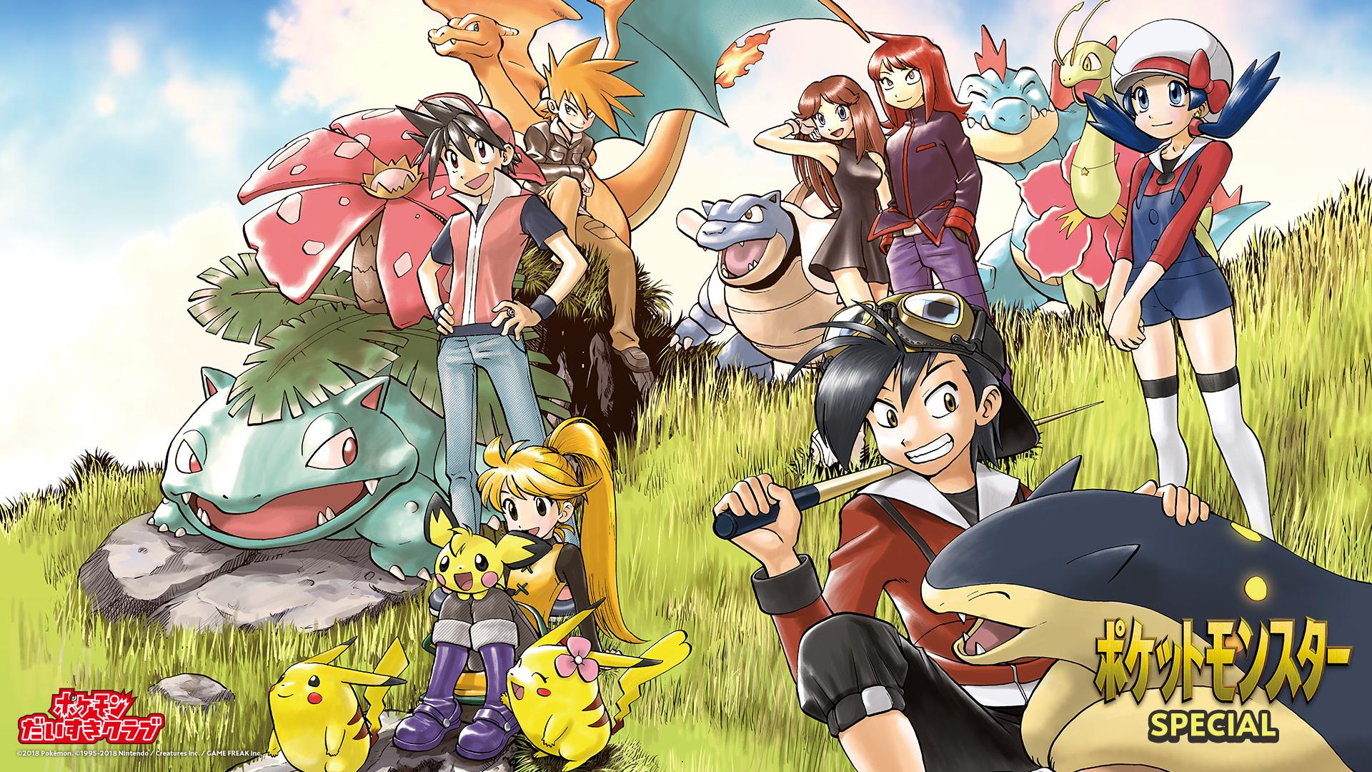 Pocket Monsters SPECIAL artwork commemorativo Pokémon Daisuki Club Johto World
